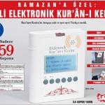Sabah – Sesli Elektronik Kur'an-ı Kerim